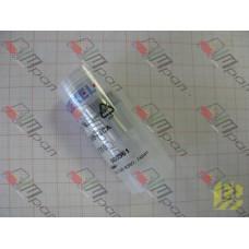 А-16620-90009 Распылитель форсунки QD32
