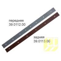 Резинка для Ghibli S1 45D 55 комплект 39.0113.00+39.0112.00 39.0113.00+39.0112.00