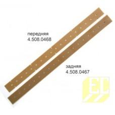 Комплект резиновых лезвий для Lavor Free Evo Compact 50E, Speed 45, Next 55 4.508.0467+4.508.0468 4.508.0467+4.508.0468купить в Екатеринбурге в магазине ЕС-Сервис
