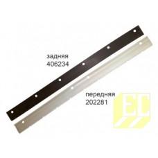 Резина сквиджа для Comac Abila 17, комплект 406234+202281 406234+202281купить в Екатеринбурге в магазине ЕС-Сервис
