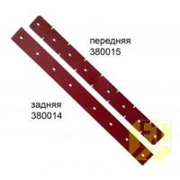 Резина сквиджа для Eureka E36, комплект (14285-56) 380014+380015 380014+380015
