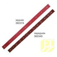 Резина сквиджа для Eureka E51, комплект (14285-58) 360346+360349 360346+360349