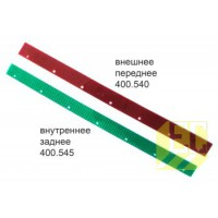 Резина сквиджа Cleanfix RA 410, (комплект) 400.050cl 400.050cl