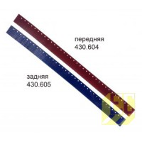 Резина для прямого сквиджа Cleanfix RA 431, комплект (430.080) 430.605+430.604 430.605+430.604