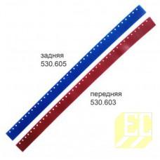 Резина для прямого сквиджа Cleanfix RA 561, комплект 560.082 530.605+530.603 530.605+530.603